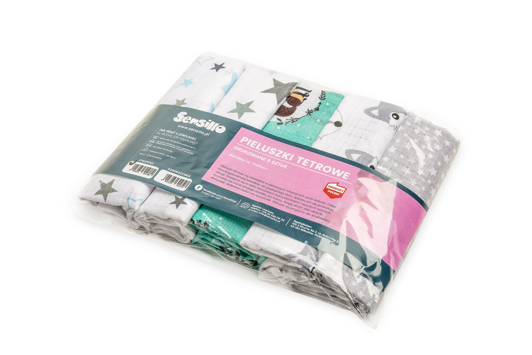 Overprinted tetra diapers 5-pack – boy